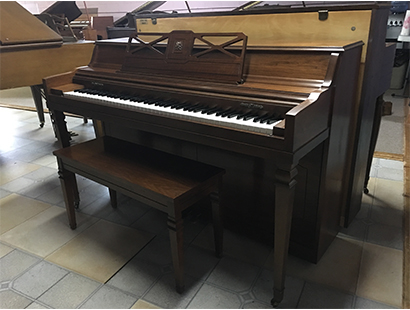 Kohler & Campbell Spinet in Walnut Satin